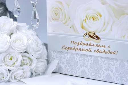 Голосовое поздравление с днем рождения от назарбаева