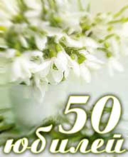 Поздравления с бумажной свадьбой, годовщина свадьбы 2