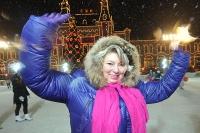 Легендарный тренер России Татьяна Тарасова отпраздновала юбилей